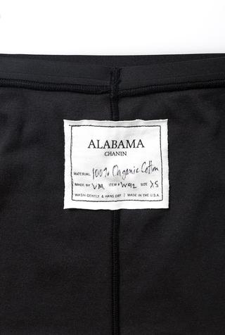 Alabama chanin   short rib skirt   3