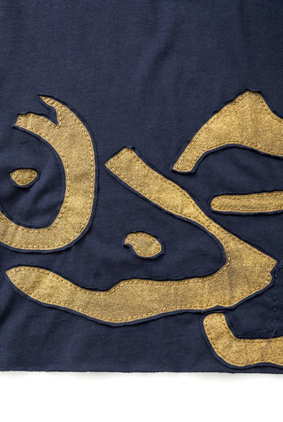 Alabama chanin appliqued cotton wrap scarf 2