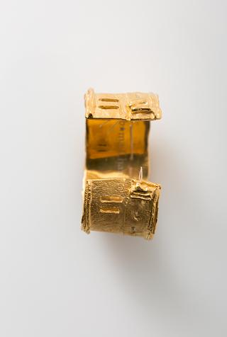 Alabama chanin handcrafted sterling bracelet 2